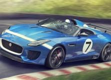 Jaguar Project 7 koncept
