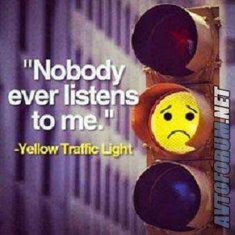 rumena-luč